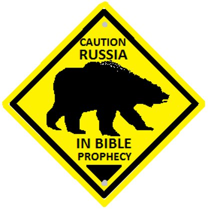 Caution Russia in Bible Prophecy