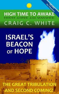 Israel's Beacon of Hope cover small