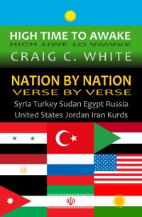 Syria in Bible Prophecy - eBook