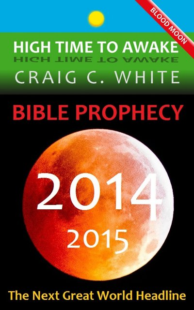 Bible Prophecies for 2014