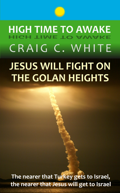 Jesus will fight on the Golan Heights - #1 New Release